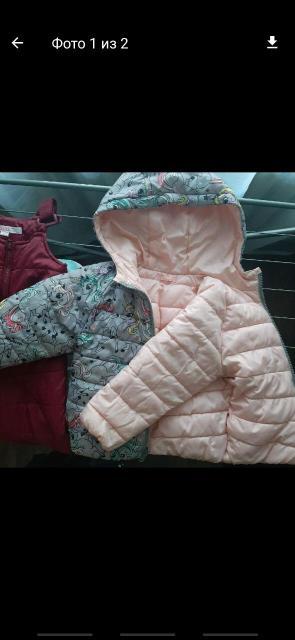 Куртка двусторонняя, одна с единорогами, вторая розовая. В комплекте идёт комбинезон. Состояние отличное. На рост 96-106