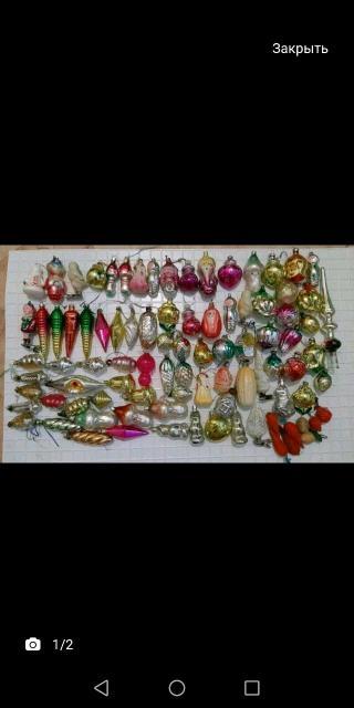 КУПЛЮ ёлочные игрушки СССРовские. Так-же гирлянды, украшения, дед мороз, снегурочка итд.
