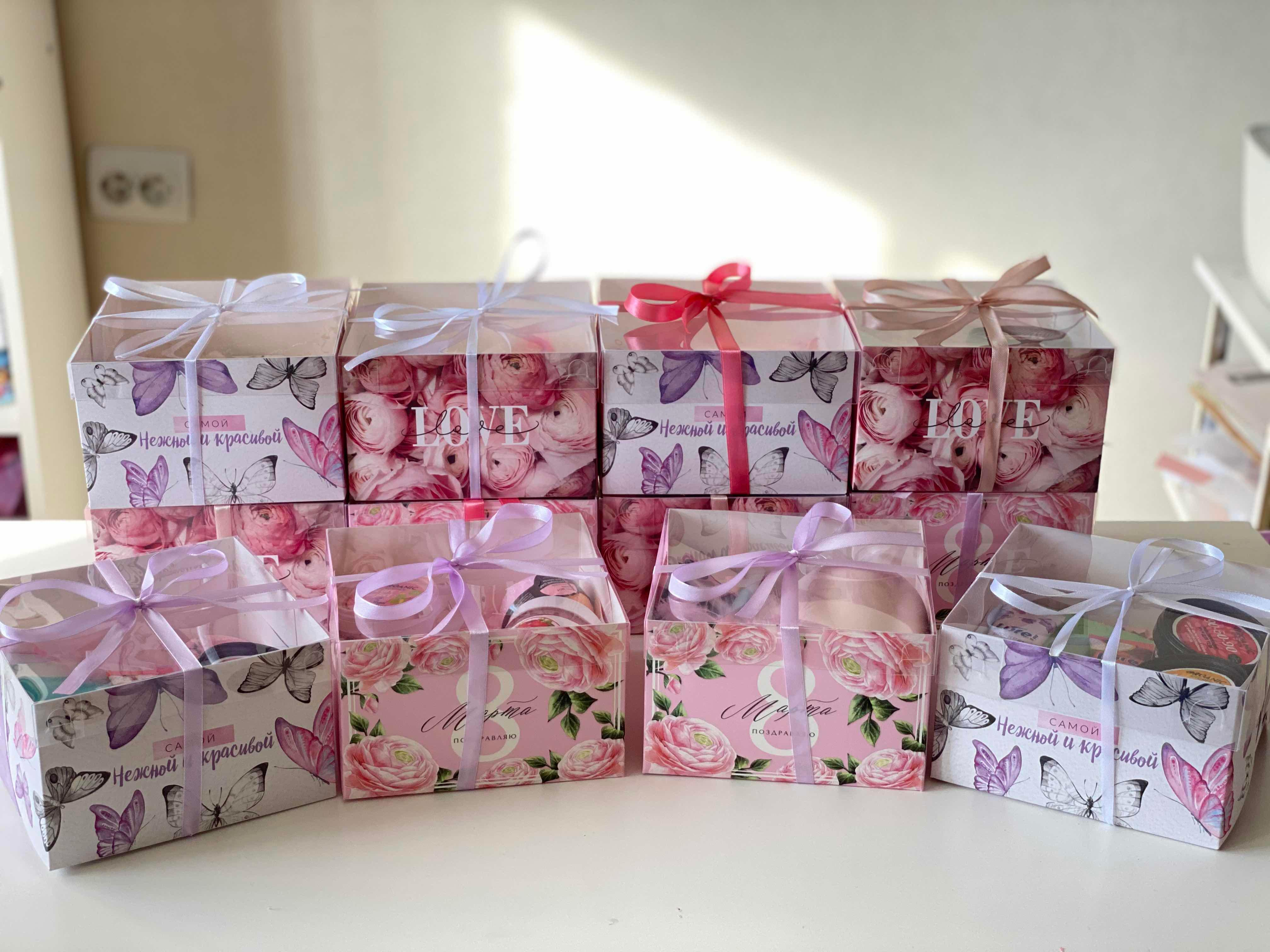 gift-box-packaging