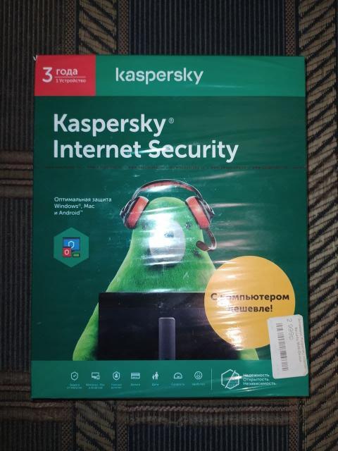 Продам ключ от Kaspersky Internet Security - 3 года / 1 устройство