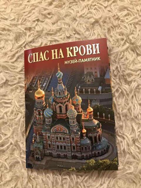 Один набор открыток - 100р  «Питер»  Новые  Пишите в ватсап
