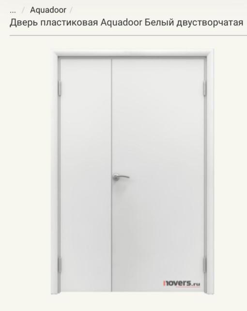 Продам новые двери на проем 130 см, полотно на 30 и 80 см с фурнитурой, петли ручки ригель, цвет вишня