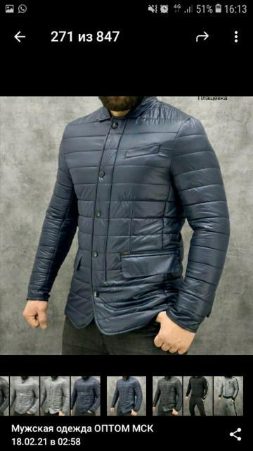 куртки из рынка Садовод Москва