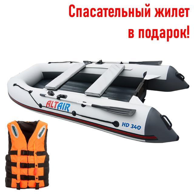 Лодка ПВХ Altair HD 340 НДНД, новая  https://globaldrive-shop.ru/  Лодка ПВХ Альтаир HD-340 НДНД заметно проще в эксплуатации и намного легче пайольных собратьев и как следствие отлично скользит по водной глади за счёт оригинальной конструкции надувного дна. Также лодка прекрасно справляется как с волной, так и порывами ветра, оставаясь на заданном курсе.   🚀 Новая! При покупке спасжилет в подарок! 🚀  ➡ Технические характеристики: Размер лодки: 340*163 см Размер кокпита: 240*75 см Пассажировместимость: 4 чел Грузоподъёмность: 550 кг Макс. мощность мотора: 15 л.с Тип днища: НДНД Высота транца: 381 мм (S) Плотность ПВХ: 950 г/м2 Вес лодки: 41 кг  🚛 Доставка по городу и до терминала ТК! Доставка в улусы. 🔧 Собственный сервисный центр! Проверка всей техники перед отправкой клиенту. 🔁 TRADE-IN: обмен вашей старой техники на новую! 💪 Гарантия на все товары! 💲 Кредит / Рассрочка без переплат, 0-0-24 💳 Оплата любым удобным способом (наличными, картой, по счёту). ✈ Можем привезти товар под заказ!  📲 Звоните прямо сейчас по телефону в объявлении! 📲 Объявленияҕа баар нүөмэринэн эрийэ охсун!  🚢 Мы предлагаем на выбоp многие лодки известных брендов, такие как: Солар (Solar), Фрегат, Флагман, Ривьера, Аква, Хантер, Абакан, Гладиатор длиной 330 | 360 | 380 | 400 | 430 и так далее.  ⏰ Режим работы: ПН-ПТ: 10:00-19:00 СБ-ВС: 10:00-16:00  г. Якутск, ул. Чайковского, 77. Представительство федеральной сети магазинов водно-моторной техники GlobalDrive.  Всегда рады видеть Вас в нашем магазине.