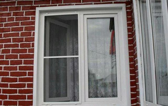 МОСКИТНЫЕ СЕТКИ На ваши окна форточки и двери по вашим размерам