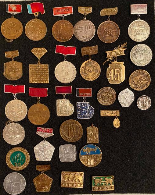 Куплю значки по Якутии, Серебрянные, Наградные СССР , Спортивные и прочие