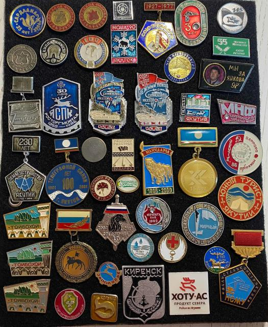 Куплю значки Якутии, Наградные, Отличники, Спортивные и прочие. Фотографии можно прислать на ватсап