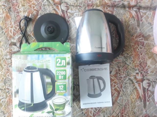 Электрический чайник новый в упаковке. Объем 2 л, мощность 2,2 кВт. Доставки нет, на такси и с курьерами не отправляю.