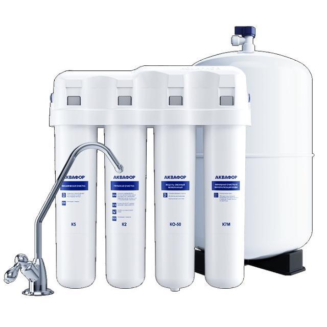 Фильтр для воды Аквафор Осмо-Кристалл 50 исп. 4M функция очистки: очистка от свободного хлора, обезжелезивание, обратный осмос, умягчение, механическая фильтрация, ионный обмен, угольная фильтрация давление на входе: 3.50 - 6.50 атм Эксплуатировался недолго, около 1.5 месяца, продажа в связи с тем, что отпала надобность в использовании из-за замены труб водоснабжения Цена низкая не их-за имеющихся дефектов, а в силу того, что фильтр был подарен, а не куплен, работает исправно, единственное может потребоваться замена сменного картриджа K2-Глубокая очистка, его стоимость - 650 рб. Все модули тут являются сменными, так что по мере необходимости по истечению определенного времени, можно их заменять Новый такой же стоит в якт - 8390 Вот ссылка для сравнения: https://yakutsk.shop.aquaphor.ru/crystal-osmo/osmo-crystal-50-mod4m.html Самовывоз