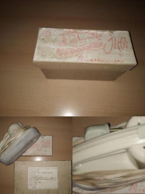 Электрощетка СССР ЭП-64 предназначена для снятия легкой пыли с поверхности одежды, мягкой мебели и других предметов обихода. за исключением меховых изделий и ворсистых ковров. Напоминаем, что щетка не заменит обычного пылесоса, а лишь дополнит его в тех случаях, когда пользование пылесосом будет не удобно. на 220 в. Внутри стоит небольшой льняной мешочек для сбора пыли.