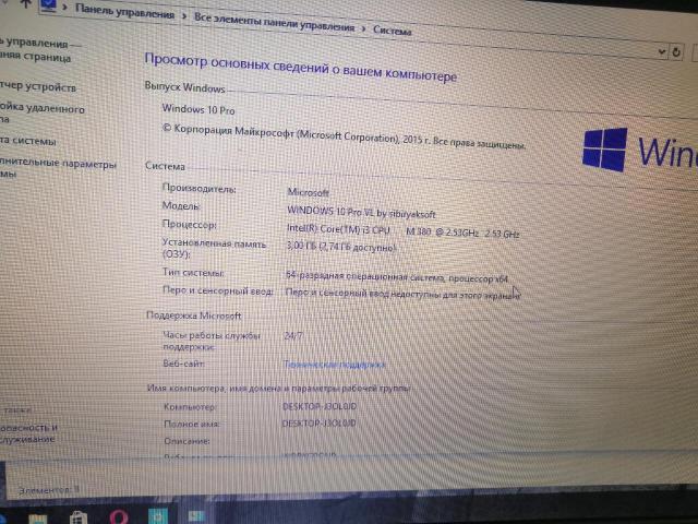 Продаю ноутбук рабочий в ОТС Core i3.