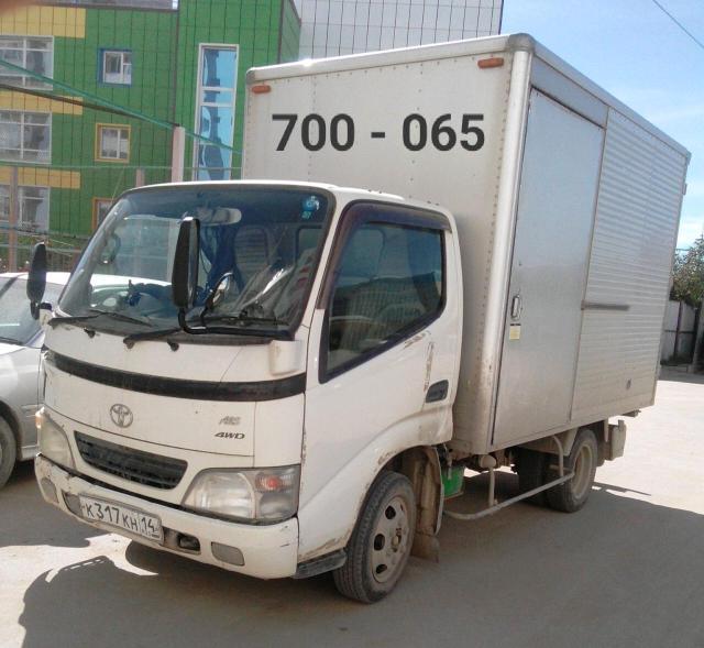 Грузоперевозки - 900 руб.  т.  7 000 65