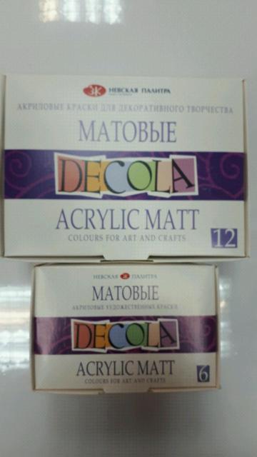 набор универсальных акриловых красок 12 цветов  по 20 мл 700 руб 6 цветов  по 20 мл  350 руб