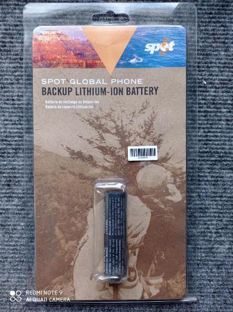 Продаю аккумулятор на спутниковый телефон Квалком1700