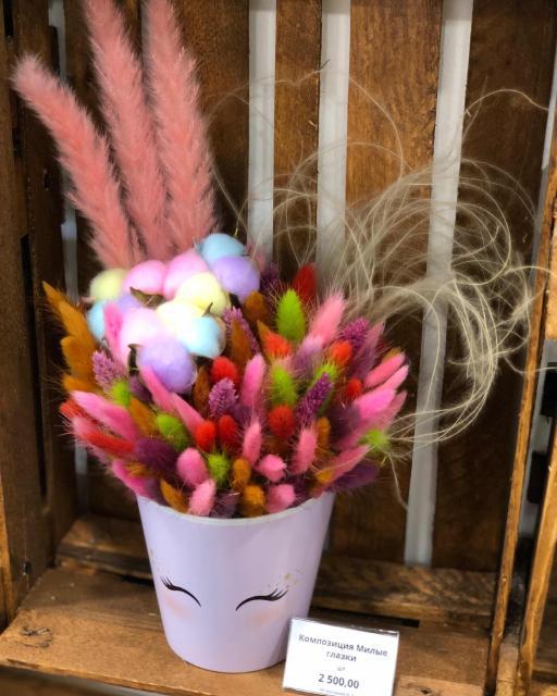 Продаю разные Композиции из натуральных сухоцветов которые простоят у вас долго  И будут радовать вас 💞 Отличный подарок на любое мероприятия  Ватсап 89241777171