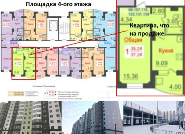 1-комнатная квартира в новом доме по адресу ул. Полины Осипенко 5а (Авиагруппа)  Этаж 4/9 (не угловая/не крайняя сторона дома), общая площадь 37.26 кв.м. (вместе с лоджией)  Рядом детские сады; школы; продуктовые магазины; ходят автобусы: 6, 1, 19, 3, 15, 35 и 111  Квартира в собственности. Без долгов и обременений (нет ипотеки)
