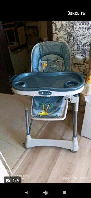 Продаю стульчик для кормления , спинка регулируется высота регулируется есть ремни безопасности столик снимается. Реальным покупателям торг. Самовывоз