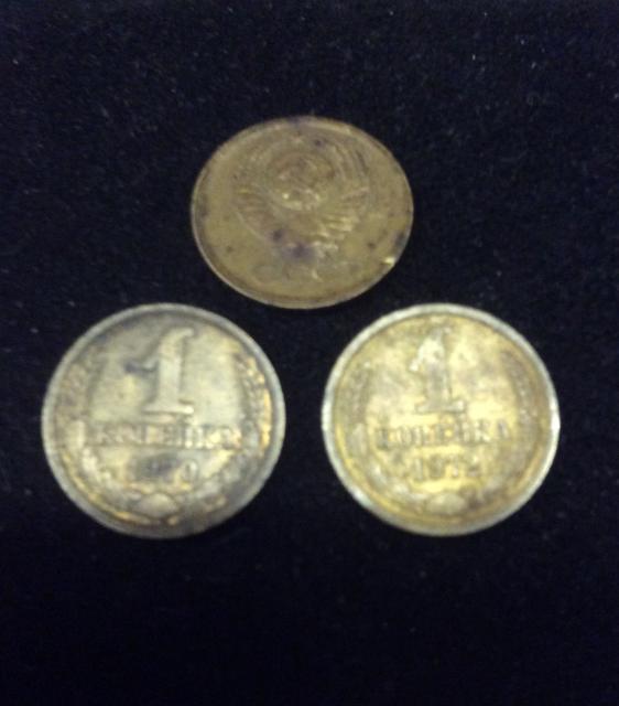 3 МОНЕТЫ Номинал 1 коп  СССР  ЗА ВСЕ —50 руб