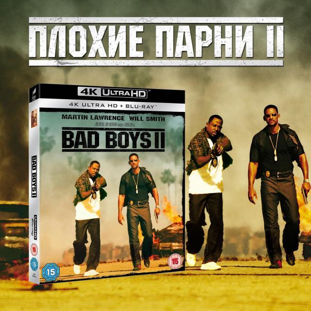 Продаю лицензионный диск Плохие парни II ( 4K Ultra HD+Blu-ray) Английское издание в 2-х дисках. Русский язык присутствует только в Ultra HD диске.