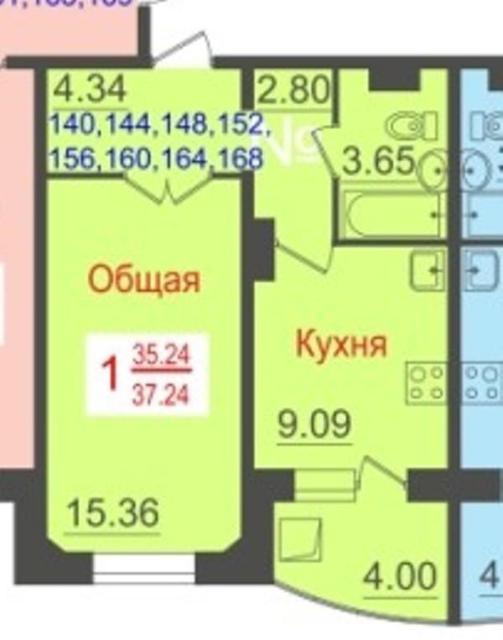 Продаю в 1-комнатную квартиру по адресу г.Якутск ул.Полины Осипенко, д.5а стр 1. (2 этап), общая площадь 37,24, 2 этаж.