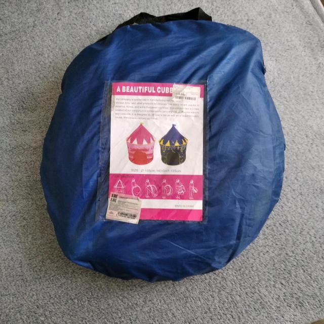 Продаю новую детскую палатку, один раз только ставили, в идеальном состоянии, продаем в связи с ненадобностью. Самовывоз с центра