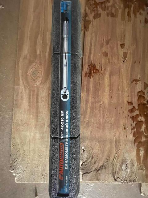 Динамометрический ключ 42-210нм