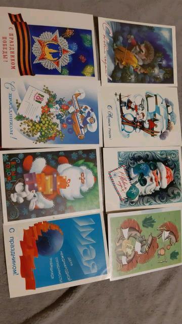 Продаю открытки времён СССР  в количестве 150 штук. Цена указана за все количество. Отдельно есть 9 шт открыток художника Зарубина. Их продаю за 1000