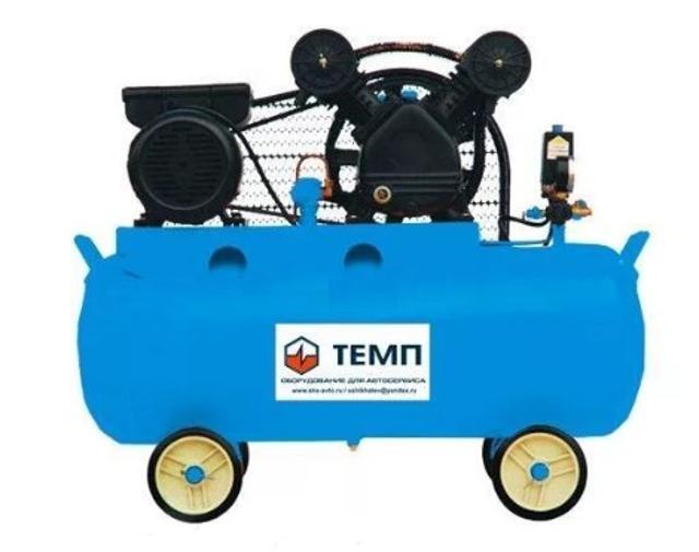 Компрессор ТЕМП Технические характеристики Напряжение/Частота (В/Гц) 220/50 Мощность двигателя (кВт) 2,2 Мощность двигателя (л.с.) 3,0 Объем ресивера (л.) 100 Давление (бар.) 10 Количество цилиндров (шт.) 2 Производительность (лит.мин.) 480 Производительность НА ВЫХОДЕ (лит.мин.) 336 Оборотов в минуту (кол-во) 1100