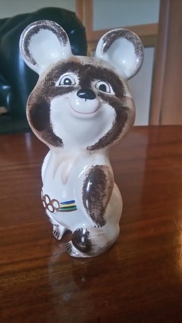 Олимпийский мишка, 1980 год, редкая разновидность, высота 17 см. Клеймо К