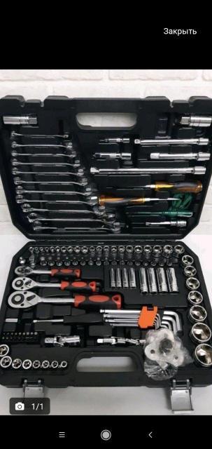Продаю набор ключей новый 121 предметов  Доставка есть