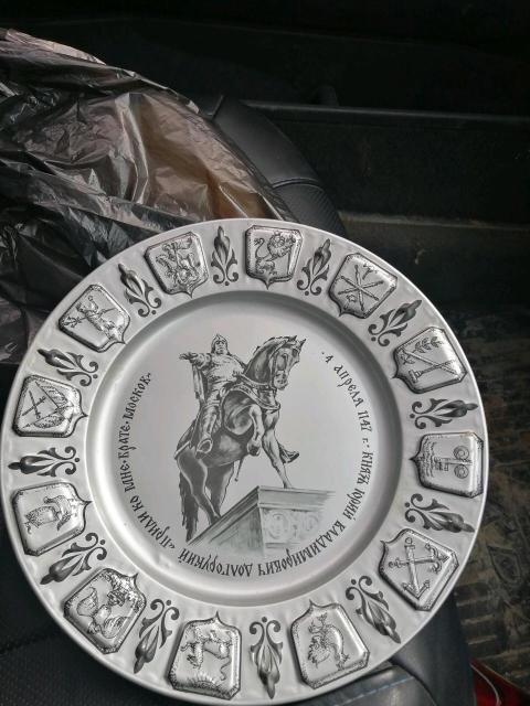 Тарелка декоративная алюминиевая диаметр 23см