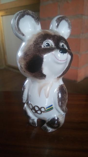 Олимпийский мишка, клеймо К, редкая разновидность,  1980 год
