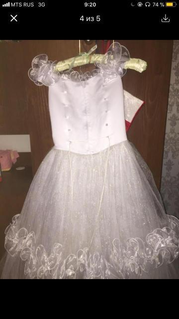 Продаю шикарное платье от 6-10 лет, на корсете, есть подъюбник с кольцами, отличное состояние. В жизни выглядят красивее чем на фото, вопросы ватсап. Цена 2100