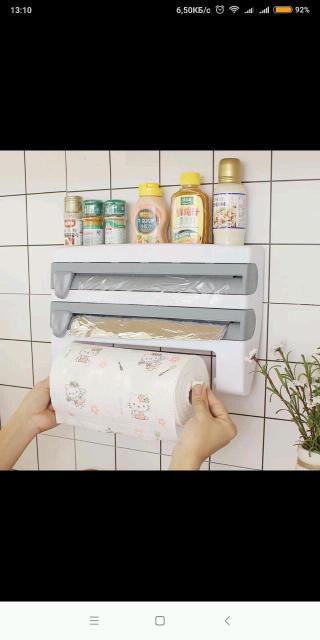 Абсолютно новый, для бумажных полотенец, пищевой плёнки, фольги и пр.