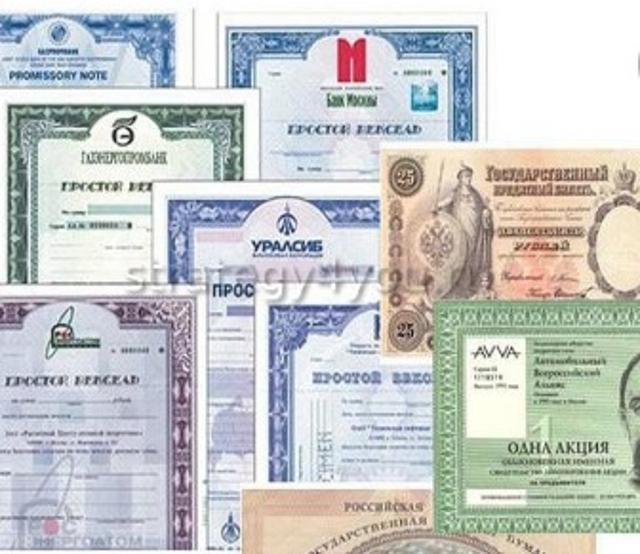 .*Бланк це́нной бума́ги, с услугой заполнения текстом* защищённые и без защиты — документ, удостоверяющий, с соблюдением установленной формы и обязательных реквизитов, имущественные права, осуществление или передача которых возможны только при его предъявлении. Гражданский кодекс РФ также определяет, что с передачей ценной бумаги все указанные ею права переходят в совокупности. *Продам по штучно цена от 450 рублей.*  89241751264