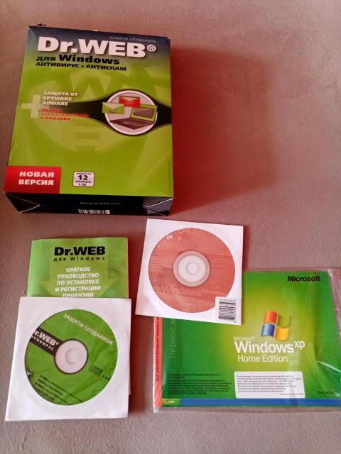 Цена за оба диска.  Никакие курьерские доставки не предлагать!