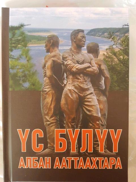 Книга продается в магазине Мебельная фурнитура на ул. Песчаная 16.   Можем доставить книгу по адресу, пишите по ватсапу.