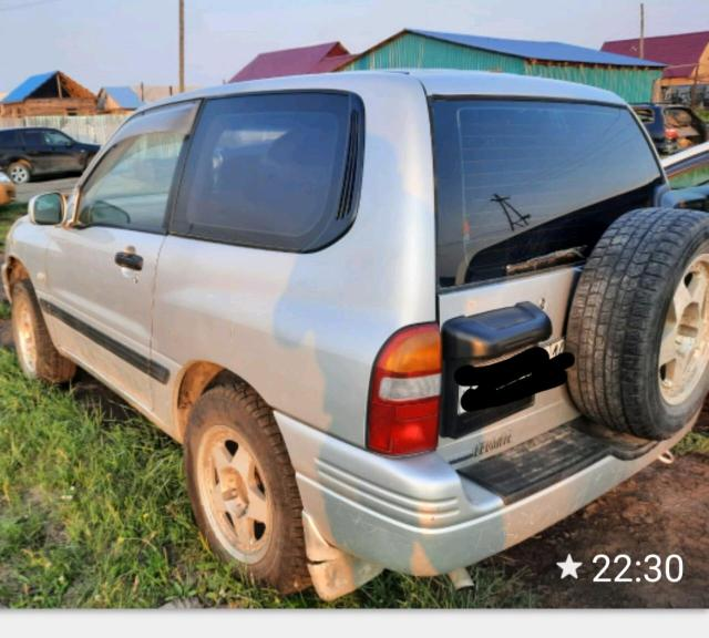 Mazda Proceed 1998