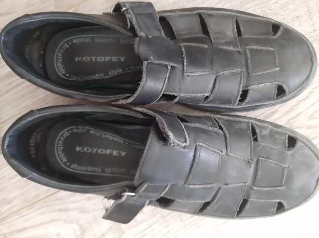 Продам туфли для мальчика, р.37, фирма Котофей