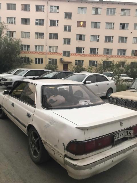 Toyota Mark II 1990