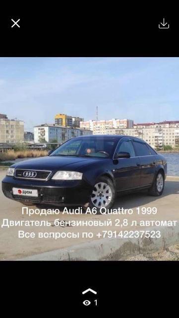 Audi А6 1999