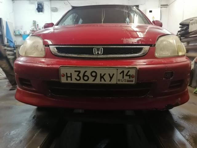 Honda Logo 1999