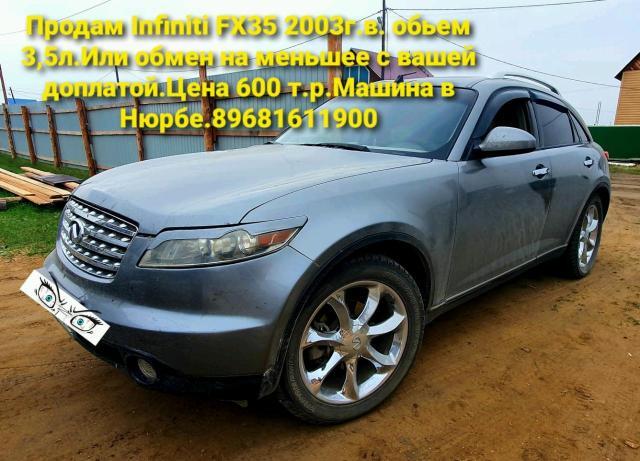 Infiniti FX35 2003