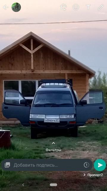 Toyota Town Ace 1992