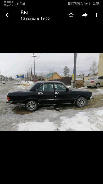 ГАЗ 3102 Волга 1999