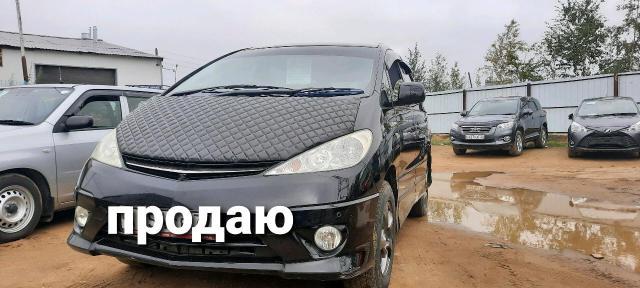 Toyota Estima 2003