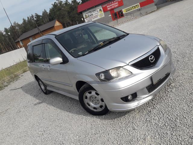 Mazda MPV 2002