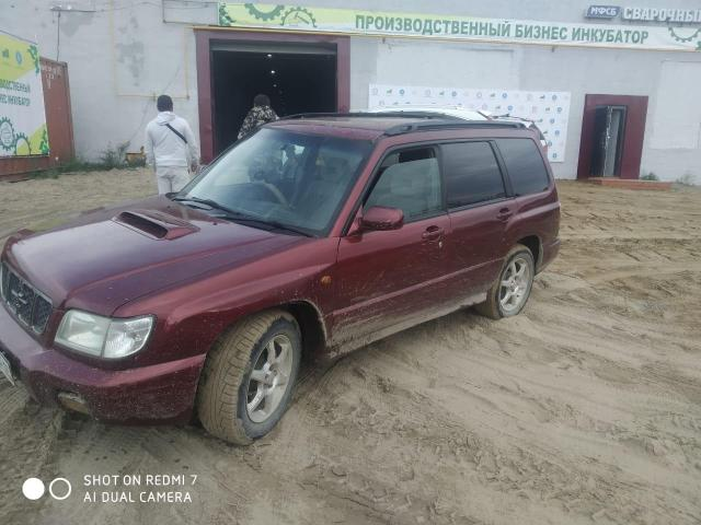 Subaru Forester 1997