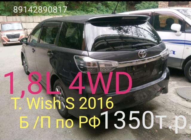 Toyota Wish 2016