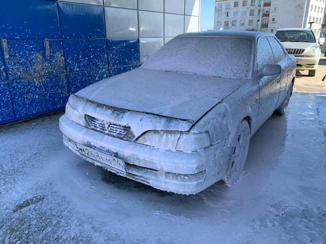 Toyota Vista 1997